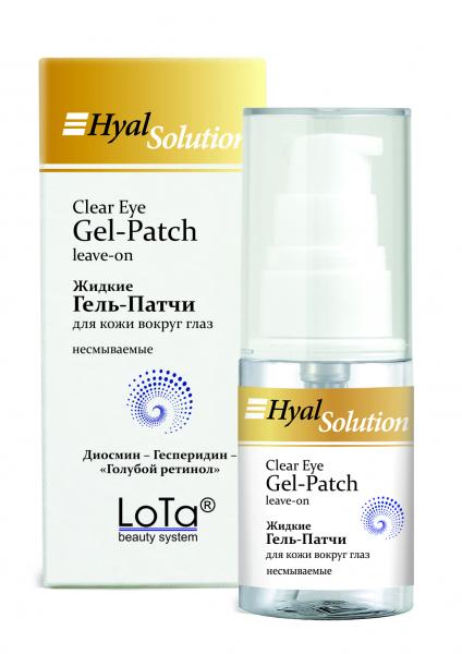 Жидкие Гель-Патчи для кожи вокруг глаз / Clear Eye Gel-Patch