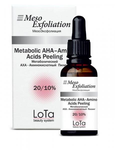 Метаболический АХА-Аминокислотный Пилинг 20/10% рН 2.9±0.1