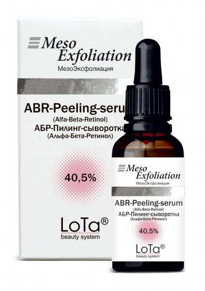 АБР-Пилинг-сыворотка 40,5% рН 1.5±0.3