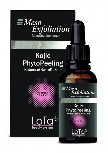 Койевый ФитоПилинг 45% pH 1.6±0.3