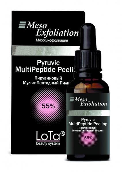 Пирувиновый МультиПептидный Пилинг 55% рН 1.5±0.3