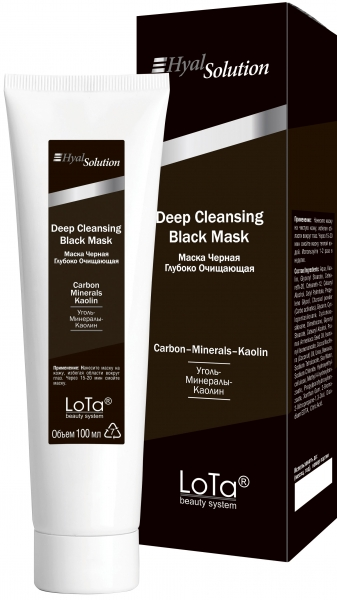 Маска Черная Глубоко Очищающая / Deep Cleansing Black Mask